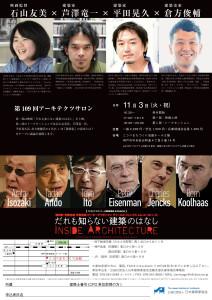 2015最終 (1)