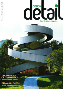 Design detail magazine