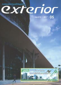 Exterior Magazine